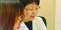 一女子15年流产高达14次 这次终于做了妈妈 - 上海女性