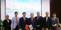 韩国庆尚大学副校长姜吉仲访问我校 - 华东师范大学