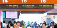 市民前往设在浦东市民中心内的办证大厅办理相关业务。 (资料照片) - 新浪上海