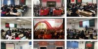 我校第73期学生入党积极分子完成培训顺利结业 - 东华大学
