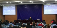 上海市化工职业病防治院为上汽集团组织开展安全生产管理人员培训 - 安全生产监督管理局