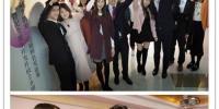 """""""缘结源聚·幸福浦东""""暨纪念浦东开发开放28周年新人颁证活动举行 - 上海女性"""