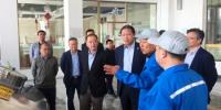 马坚泓局长带队前往宝山工业园区开展大调研 - 安全生产监督管理局
