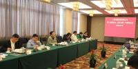 上海甸园宾馆有限公司召开三届一次董事会、监事会 - 上海电力学院