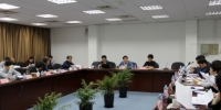 我校召开2018年智库工作会议 - 上海财经大学