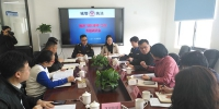 """闵行区司法局召开推进""""驻队律师""""工作专题调研会 - 司法厅"""