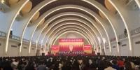 上海第十五次妇女代表大会开幕 数据带你看懂上海妇女事业这五年 - 上海女性
