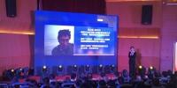 放错位置的资源是个宝 上海大学生创业大赛激发创新活力 - Sh.Eastday.Com