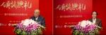 """我校王学青教授荣获2018年度""""中国金融学科终身成就奖"""" - 上海财经大学"""