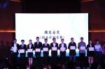 """我校在2018年上海市""""创青春""""大学生创业大赛决赛中获金奖 - 上海海事大学"""