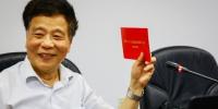 上海财经大学召开纪念马克思诞辰200周年师生座谈会 - 上海财经大学
