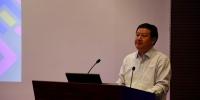 新时代媒体社会责任与评价体系高峰论坛在沪举行 - 复旦大学