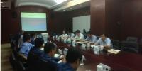 朱效洁副局长赴宝山钢铁股份有限公司调研安全生产管理工作 - 安全生产监督管理局