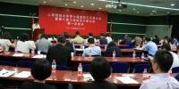 上海财经大学第七届教职工代表大会暨第八届工会会员代表大会第一次会议闭幕 - 上海财经大学