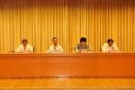 上海市第三次农业普查工作总结会隆重召开 - 统计局
