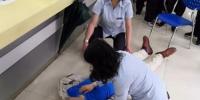第一次救人,很紧张,也很幸运 - 红十字会