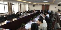 宝山区召开街镇、园区第四次经济普查工作会议 - 统计局