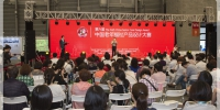 第六届中国老年福祉产品设计大赛奖项揭晓 - 民政局