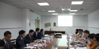 东盟与中日韩宏观经济研究办公室(AMRO)来访我校进行学术交流 - 上海财经大学