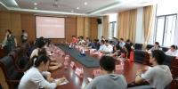 【毕业季】学校召开2018届毕业生代表座谈会 - 上海财经大学