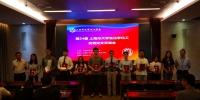 我校本科生在第24届上海市大学生化学化工类优秀论文交流会上获得一等奖两项 - 东华大学