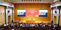 学校举行2018年新任干部培训班、中青年骨干教师培训班、思政课教师培训班开班典礼 - 上海财经大学