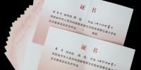 我校学子在全国第五届大学生艺术展演活动中获佳绩 - 上海电力学院