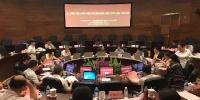 上海华侨学院召开院务委员会会议 - 人民政府侨务办