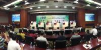 上海市第二届危险化学品安全知识竞赛圆满收官 - 安全生产监督管理局