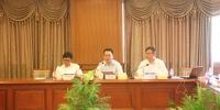 上外党委中心组(扩大)学习报告会暨院系部门负责人会议召开 - 上海外国语大学