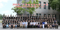 """2018年""""上财统计夏令营""""举办 - 上海财经大学"""