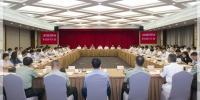 市双拥工作领导小组第十五次全体(扩大)会议召开 应勇讲话 - 民政局