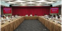 市殡葬领域突出问题专项整治工作联席会议第一次会议召开 - 民政局