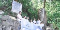 队员在凉风垭森林公园入口合影 - 上海海事大学