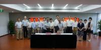 蒋传海校长一行赴上海市贸促会(上海国际商会)交流合作 - 上海财经大学