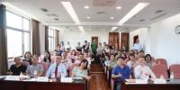 """上海财经大学 - 赫尔辛基大学联合跨文化研究中心举办 """"语言-跨文化-科技创新""""主题活动 - 上海财经大学"""