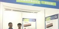 机械学子摘得第八届全国大学生机械创新设计大赛一二等奖 - 东华大学