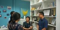 沈丽华带队赴达而观信息科技(上海)有限公司开展调研 - 统计局