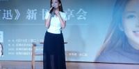 """上海书展分会场""""首秀"""":朱迅携新书走进社区聊梦想 - 上海女性"""