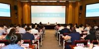 """上海公证行业如何深化""""放管服""""改革,陆卫东提出这三点要求 - 司法厅"""