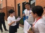 松江区认真开展经普清查阶段调研工作 - 统计局