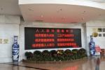 """松江区""""三举措""""全方位推进经普宣传工作 - 统计局"""