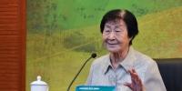 与年轻教师面对面 著名教育家于漪用四句古语寄语 - 上海女性