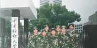 """她们是""""新上海人"""",在这里""""织""""出了自己的斑斓人生 - 上海女性"""