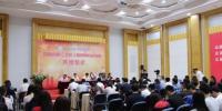全国首批劳模(工匠)精神教育实验班在沪开班 - 上海女性