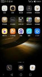 班级积分APP登录界面 - 上海海事大学