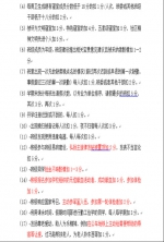 班级积分条目 - 上海海事大学