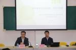 """财政部""""深化财税体制改革""""主题系列讲座在我校召开 - 上海财经大学"""
