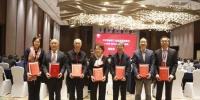 东华9人获评改革开放40年纺织行业突出贡献人物 - 东华大学