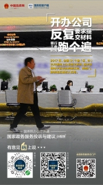 图片4 - 民政局